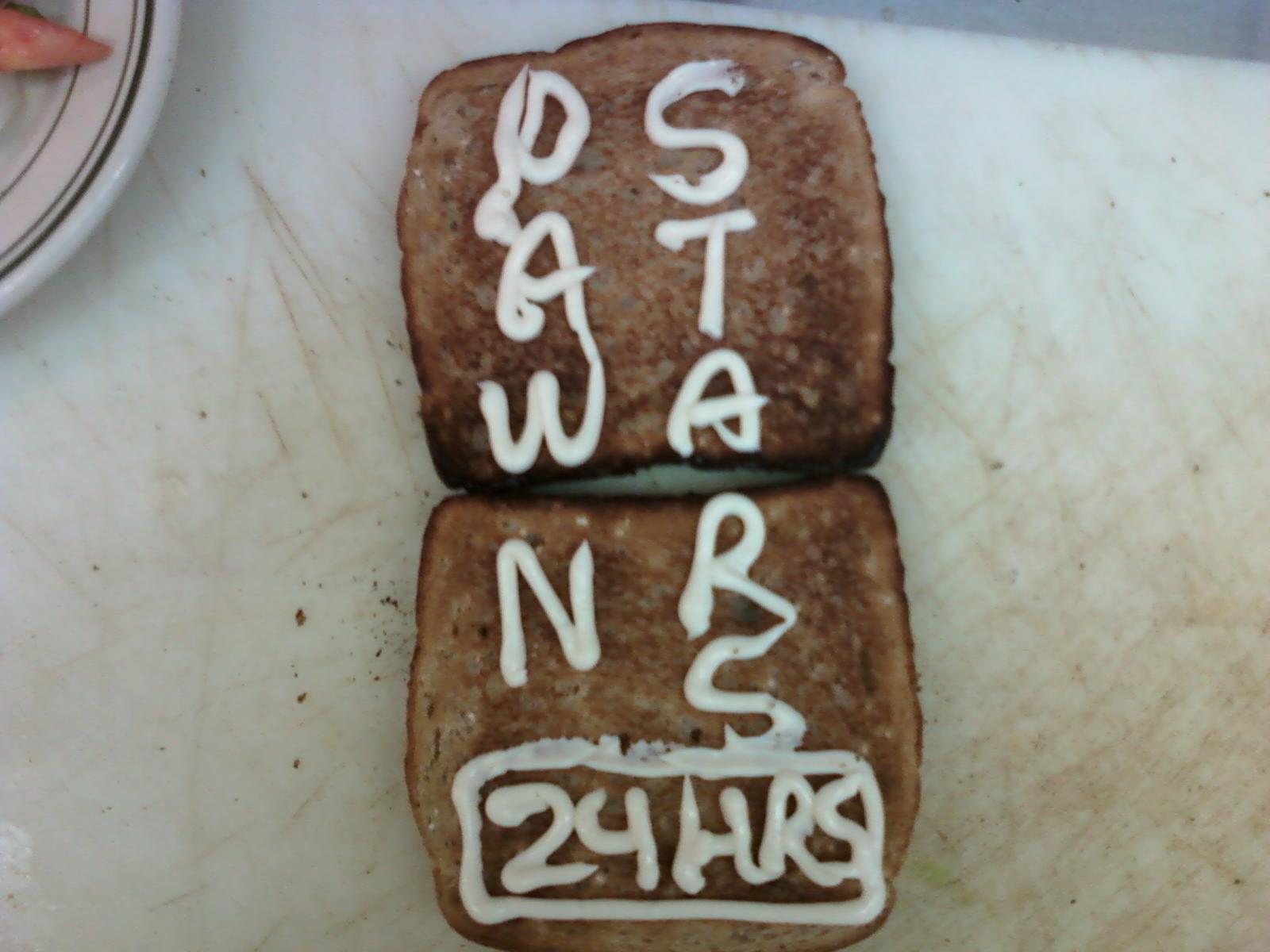 sandwich_art/0925111102.jpg